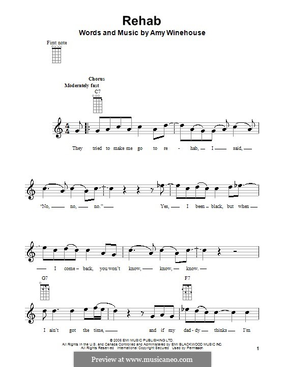 Rehab: Для укулеле by Amy Winehouse