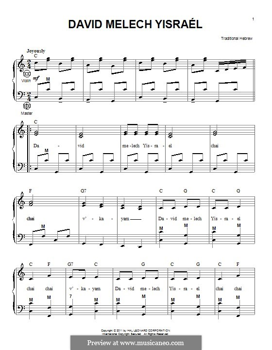 David Melech Yisrael: Для аккордеона by folklore