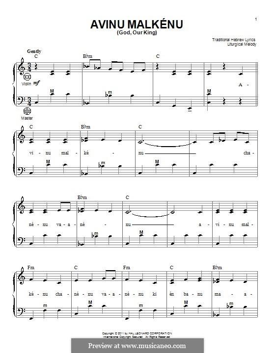 Avinu Malkenu (God, Our King): Для аккордеона by folklore