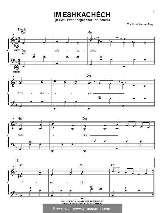 Im Eshkachech (If I Will Ever Forget You Jerusalem): Для аккордеона by folklore