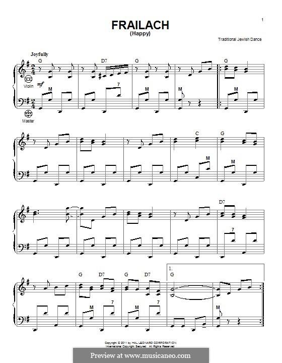 Frailach (Happy): Для аккордеона by folklore