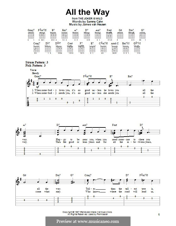 All the Way (Frank Sinatra): Для гитары (легкий уровень) by Jimmy Van Heusen