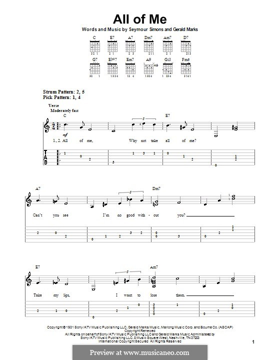 All of Me: Для гитары (очень легкая версия) by Seymour Simons, Gerald Marks