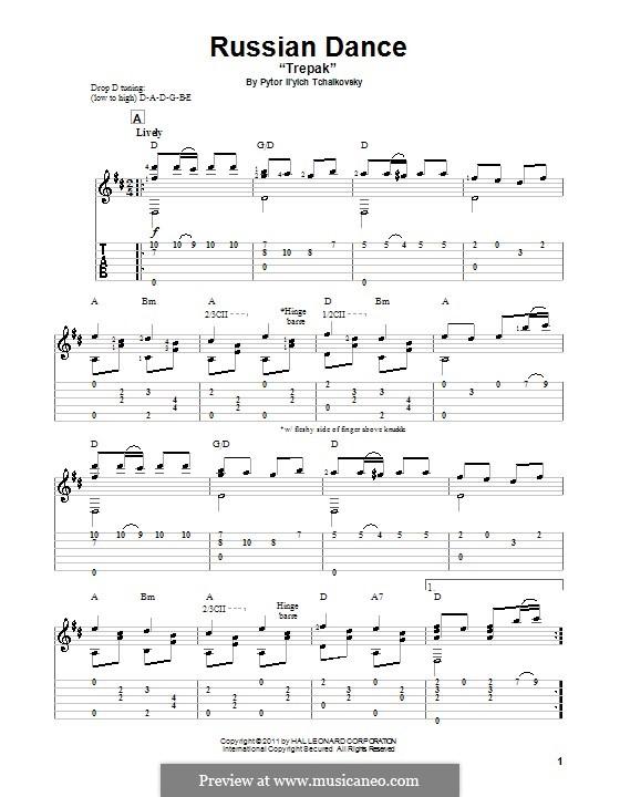 No.4 Русский танец (Трепак): Для гитары by Петр Чайковский