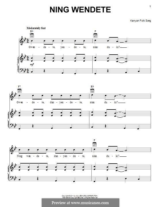Ning Wendete: Для голоса и фортепиано (или гитары) by folklore