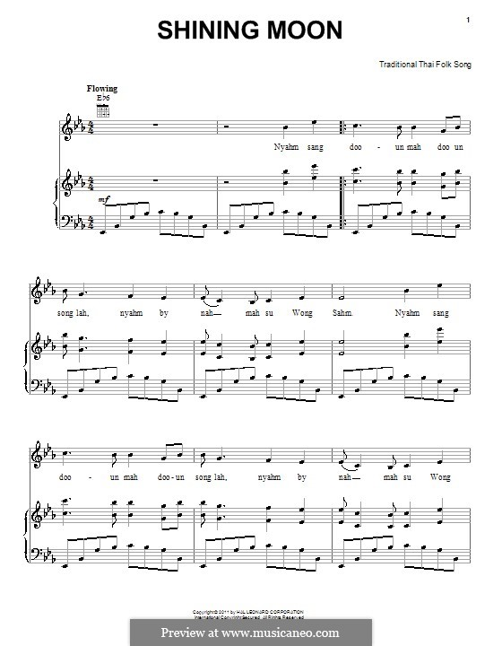 Shining Moon: Для голоса и фортепиано (или гитары) by folklore