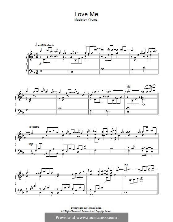 Love Me: Для фортепиано by Yiruma