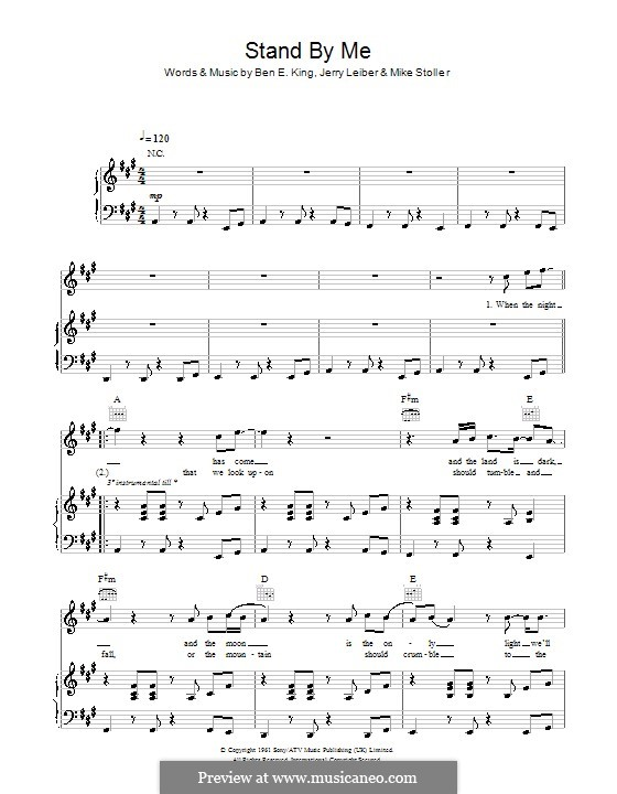 Stand By Me: Для голоса и фортепиано (или гитары) by Ben E. King, Jerry Leiber, Mike Stoller