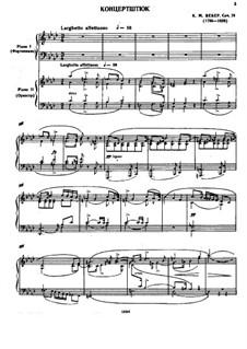 Концертная пьеса для фортепиано с оркестром, J.282 Op.79: Версия для двух фортепиано by Карл Мария фон Вебер