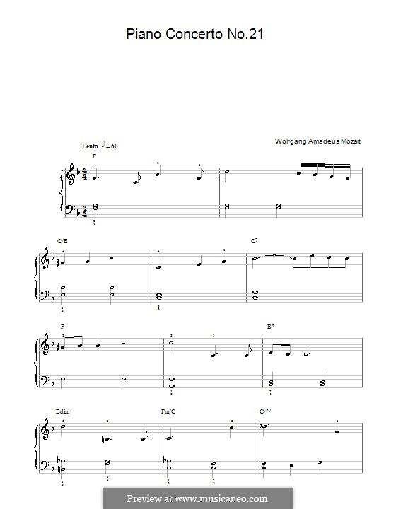 Концерт для фортепиано с оркестром No.21 до мажор, K.467: Часть II  (Фрагмент). Версия для начинающего пианиста by Вольфганг Амадей Моцарт