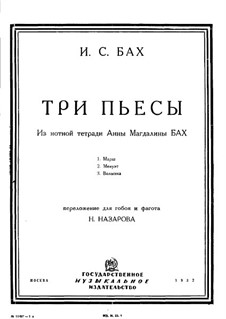 Избранные пьесы: Три пьесы. Переложение для гобоя и фагота by Иоганн Себастьян Бах