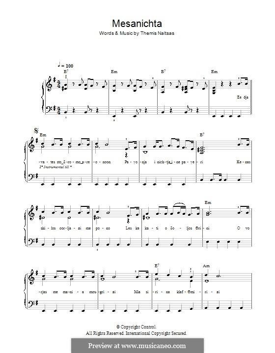 Mesanichta: Для начинающего пианиста by Themis Naltsas