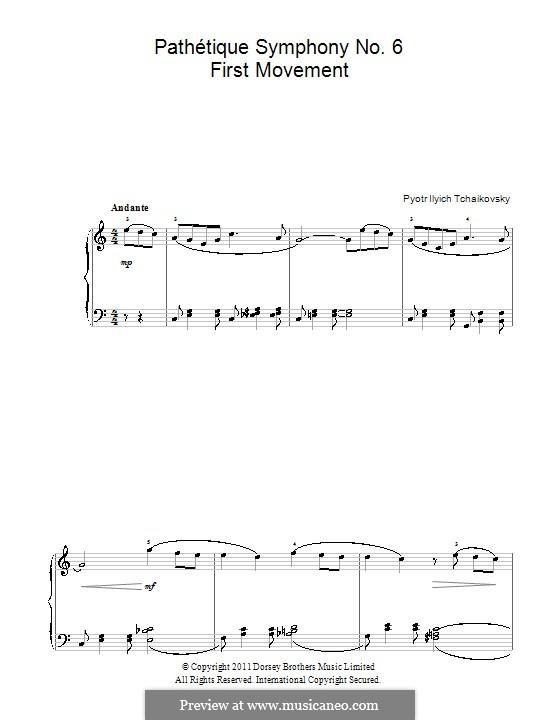 Часть I: Аранжировка для фортепиано (фрагмент) by Петр Чайковский