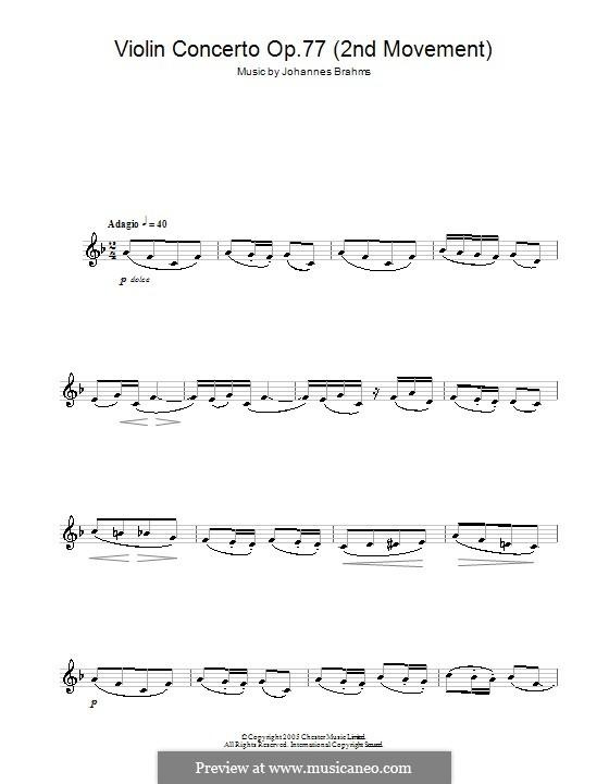 Концерт для скрипки с оркестром ре мажор, Op.77: Movement II. Version for alto saxophone by Иоганнес Брамс