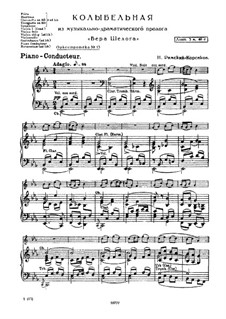 Боярыня Вера Шелога, Op.54: Колыбельная из пролога by Николай Римский-Корсаков