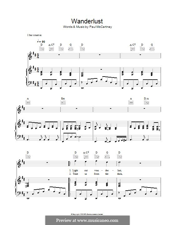 Wanderlust: Для голоса и фортепиано (или гитары) by Paul McCartney