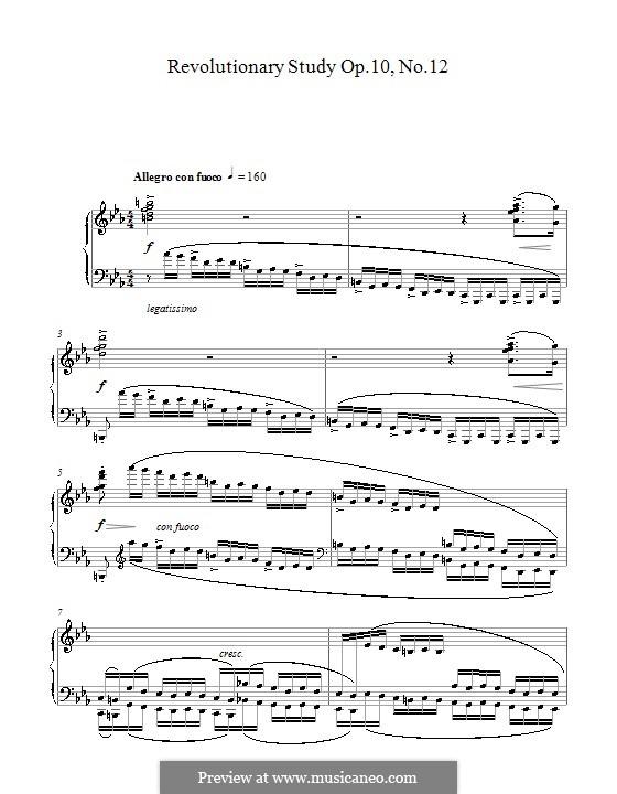 No.12 до минор: Для фортепиано (ноты высокого качества) by Фредерик Шопен