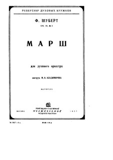 Шесть больших маршей, D.819 Op.40: Марш No.3, для духового оркестра by Франц Шуберт