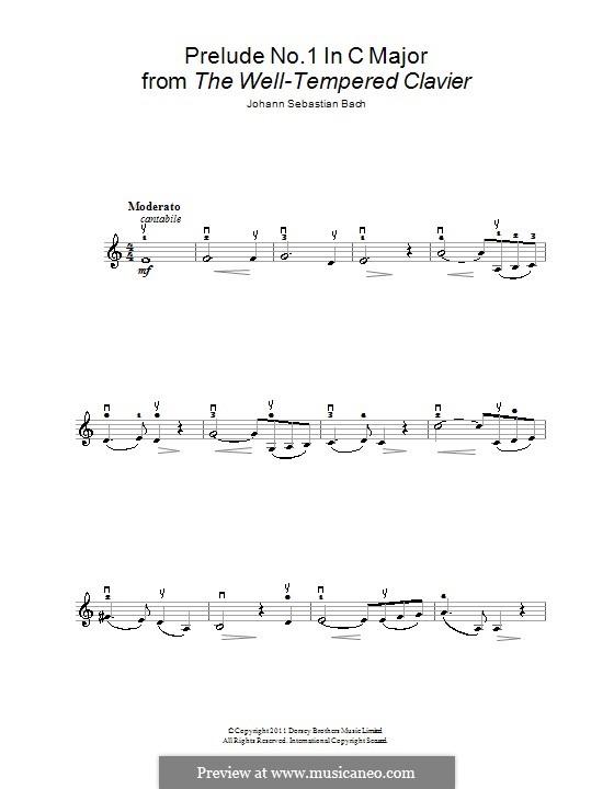 Ave Maria (Printable Sheet Music): Для скрипки и фортепиано – сольная партия by Иоганн Себастьян Бах, Шарль Гуно