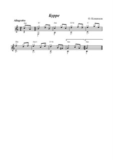 Бурре, Op.16: Бурре by Олег Копенков