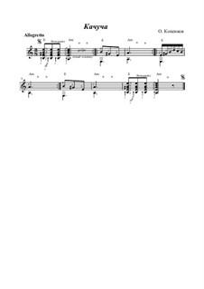 Качуча, Op.16: Качуча by Олег Копенков