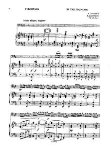 Четыре пьесы для  виолончели и фортепиано, Op.20: No.2 У фонтана by Карл Давыдов
