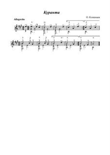 Куранта, Op.16: Куранта by Олег Копенков