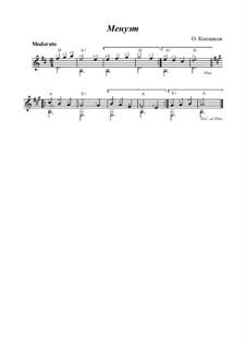 Менуэт, Op.16: Менуэт by Олег Копенков