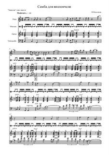 Самба для виолончели: Самба для виолончели by Владимир Мальганов