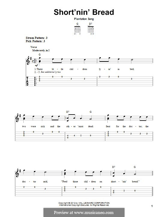Short'nin' Bread: Для гитары by folklore