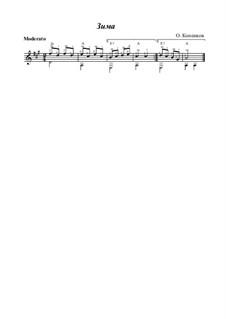 Зима, Op.18: Зима by Олег Копенков