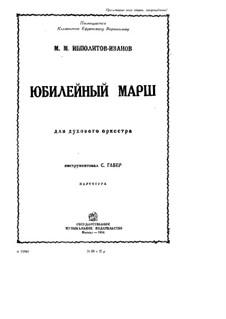 Юбилейный марш: Юбилейный марш by Михаил Ипполитов-Иванов