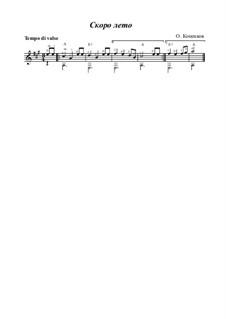 Скоро лето, Op.18: Скоро лето by Олег Копенков