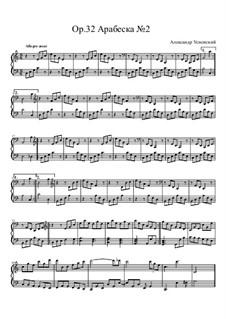 Арабеска No.2, Ор.32: Арабеска No.2 by Ksardas