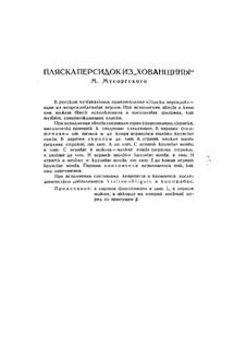 Пляска персидок: Партии by Модест Мусоргский