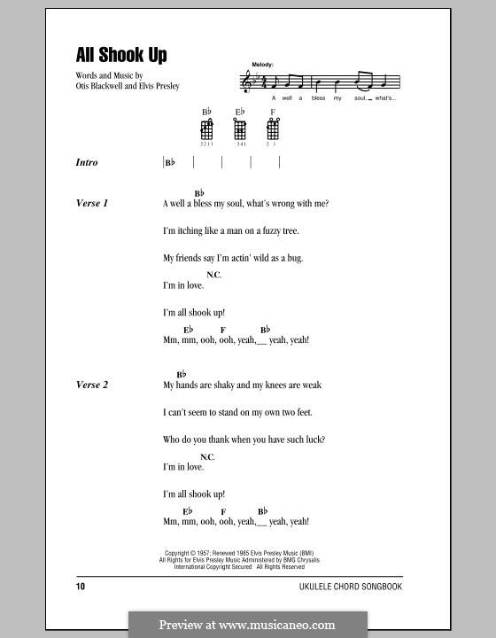 All Shook Up: Для укулеле by Elvis Presley, Otis Blackwell