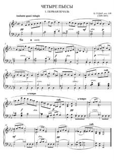 Этюды для фортепиано, Op.149: Этюд No.6 ми-бемоль мажор (Тетрадь I) by Бенжамин Годар