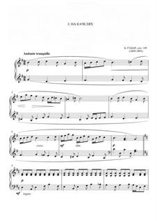 Этюды для фортепиано, Op.149: Этюд No.4 соль мажор (Тетрадь I) by Бенжамин Годар