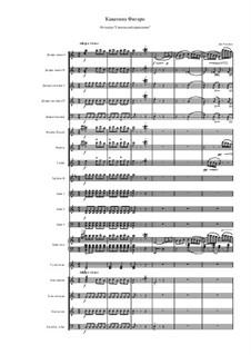 Севильский цирюльник: Каватина Фигаро, для русского народного оркестра by Джоаккино Россини