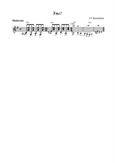 Упс!, Op.18: Упс! by Олег Копенков