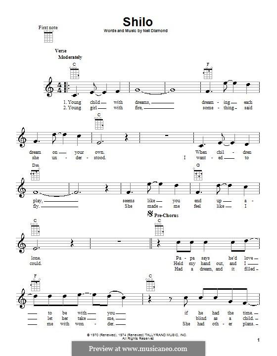 Shilo: Для укулеле by Neil Diamond