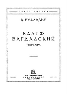 Калиф Багдадский: Увертюра, для фортепиано by Адриен Буальдье