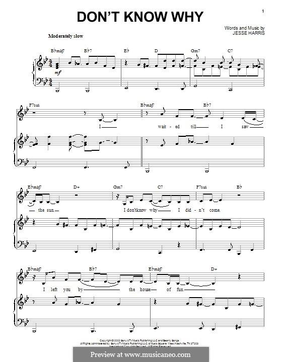 Don't Know Why (Norah Jones): Для голоса и фортепиано by Jesse Harris