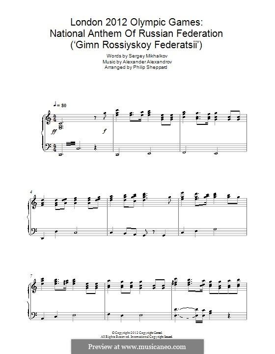 National Anthem of Russian Federation (Gimn Rossiyskoy Federatsii): Для фортепиано by Alexander Vasilyevich Alexandrov