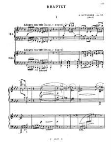 Струнный квартет No.11 фа минор 'Serioso', Op.95: Версия для двух фортепиано в четыре руки by Людвиг ван Бетховен
