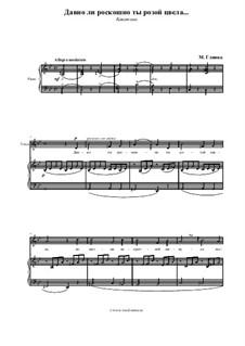 Прощание с Петрбургом : No.4 by Михаил Глинка