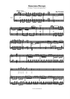 Севильский цирюльник: Aria Figaro 'Largo al factotum', for piano by Джоаккино Россини