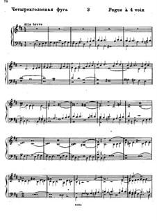 Три фуги: Четырехголосная фуга No.3 by Михаил Глинка
