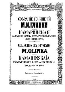 Камаринская: Партитура by Михаил Глинка