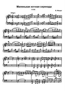 моцарт маленькая ночная серенада ноты для скрипки и фортепиано